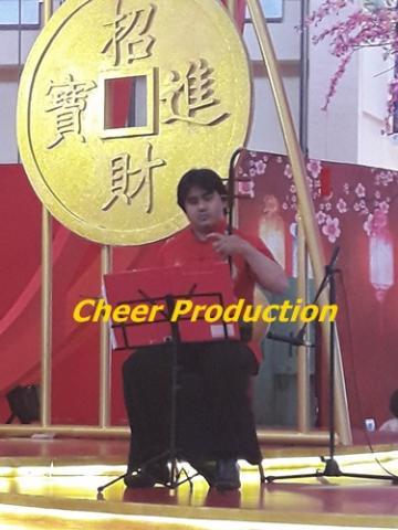 Foto: Musik Mandarin Cheer Pro