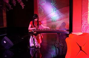 Foto: Musik Mandarin Guzheng